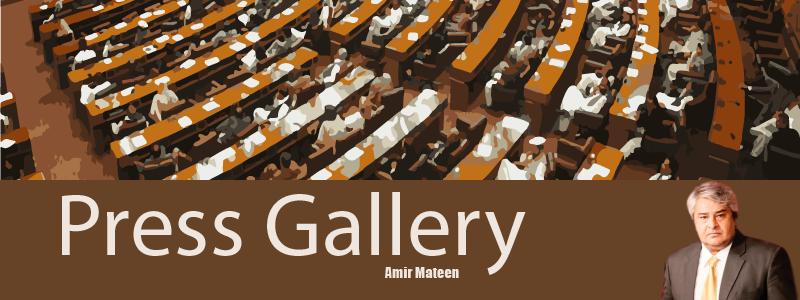 press-gallery_3